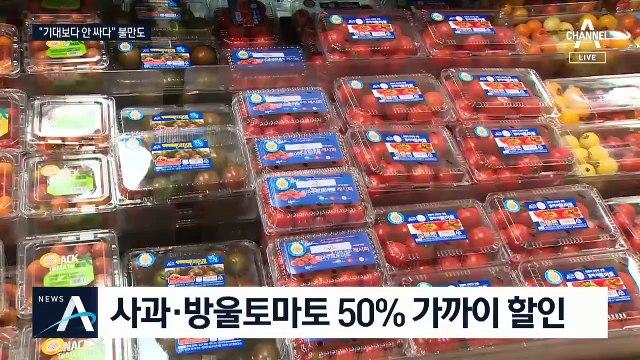 참외 사면 상품권 1만 원 행사…'동행세일' 첫 주말 활기