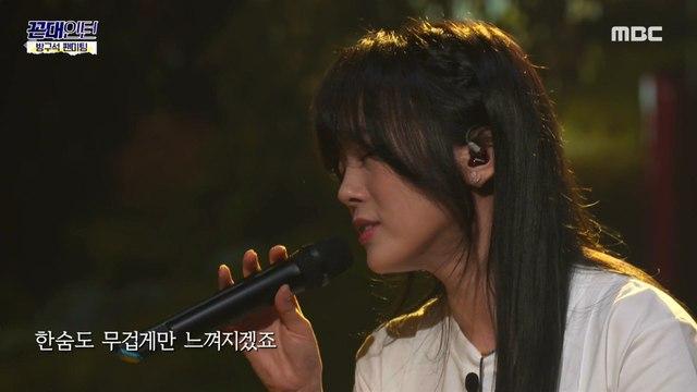 [HOT] Lee Soo-young - shine brilliantly, 꼰대인턴 20200627