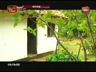 Vinivindimi Andura - Narak Wu Piti Banduna