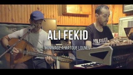 Ali Fekid - Hommage à Matoub Lounes