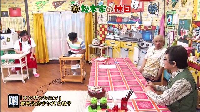 松本家の休日  2020年6月27日「トムハンクスにも謝れ!!」