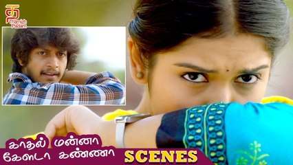 Kadhal Manna Khelada Khanna Latest Tamil Movie Scenes | Ramana gets to know more about Soori