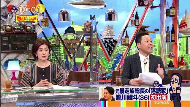 ワイドナショー 2020年6月28日-(edit 1/2)