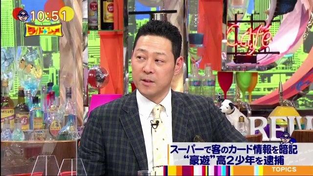ワイドナショー 2020年6月28日-(edit 2/2)