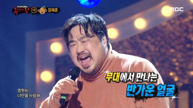 [Reveal] Peanut is Comedian Kang Jae-joon. 복면가왕 20200628