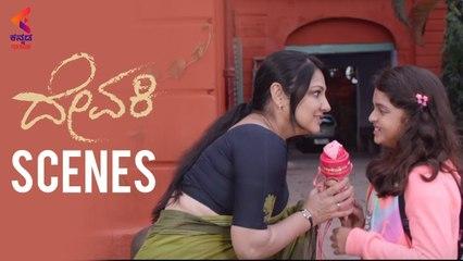 Priyanka Upendra & Aishwarya Upendra CUTE Scene | Devaki Movie Scenes | Kannada Filmnagar