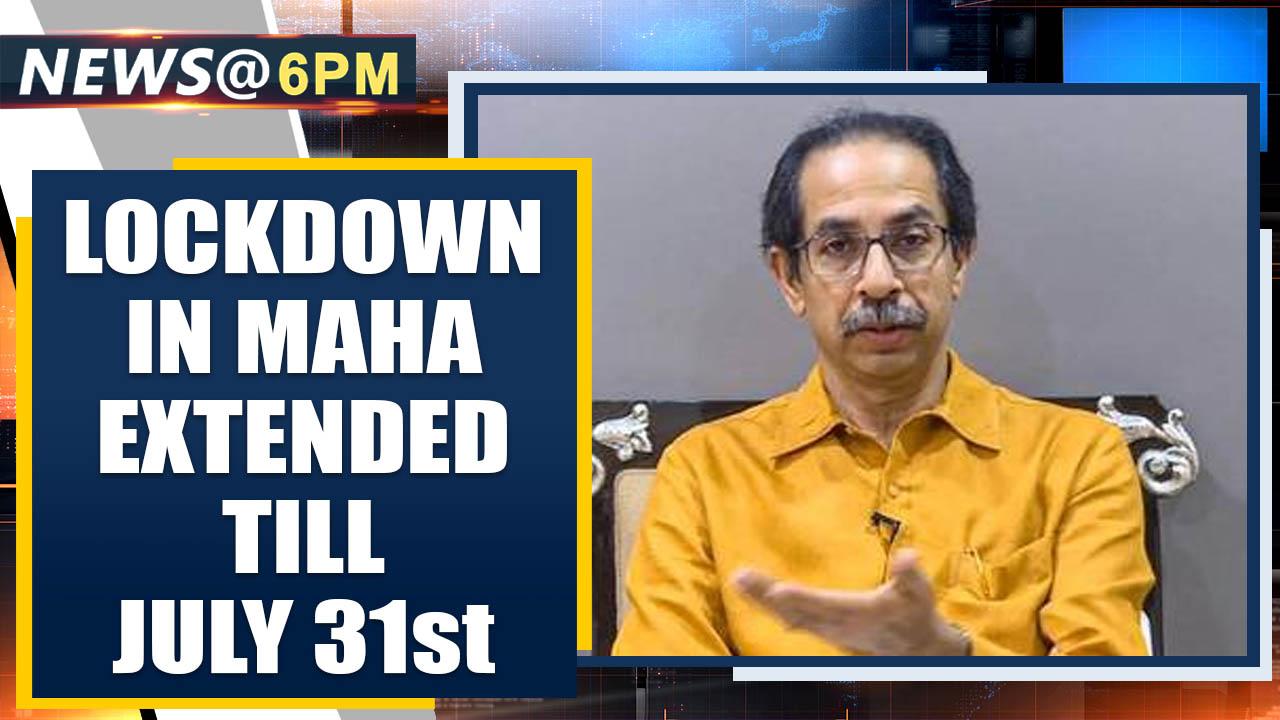 Coronavirus: Lockdown in Maharashtra extended till July 31st   Oneindia News