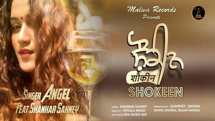 ANGEL Ft. SHANKAR SHAHNEY - SHOKEEN - Latest Punjabi Songs 2020