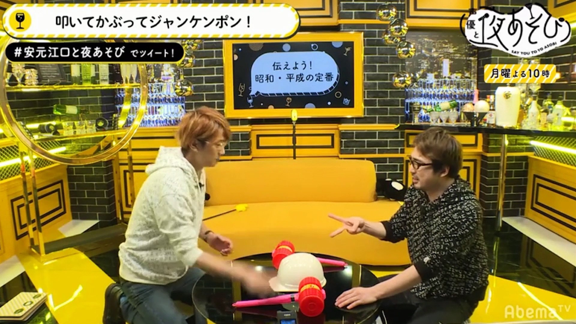 Eguchi Takuya is tall because he's bad at rock, paper, scissors (Eng Sub)