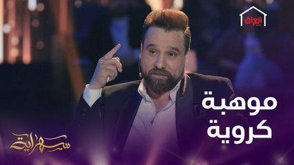 النجم العراقي صلاح حسن يتحدث عن موهبته الكروية وأصوله الفنية