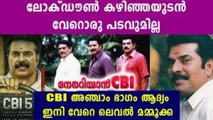 CBI 5 will be Mammootty's first film after lockdown: SN Swamy | FilmiBeat Malayalam
