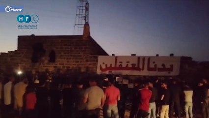 درعا..مظاهرة في الجامع العمري تطالب بإسقاط نظام أسد