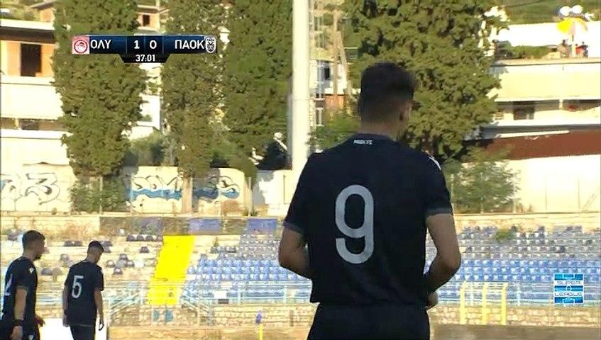 Τελικός Super League Κ17: Ολυμπιακός-ΠΑΟΚ 5-6 πεν.