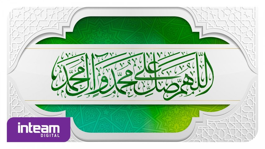 Hazamin Inteam - 1000 Selawat   1000 Salawat   الصلاة على النبي ألف مرة