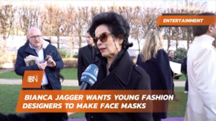 Bianca Jagger And Designer Masks