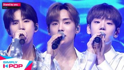 [Simply K-Pop] A.C.E(에이스) - Stand by you(편지를 써) _ Ep.421