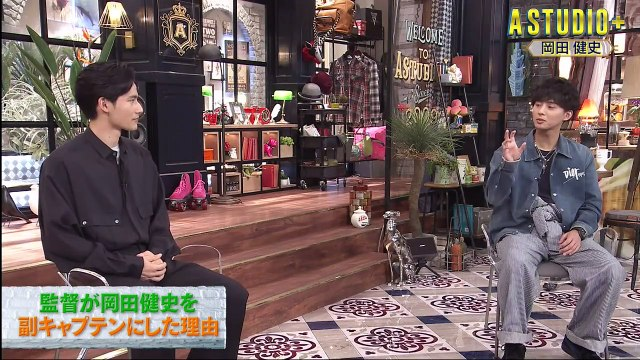 A−Studio+ 2020年7月3日 岡田健史 イケメン高校球児が演技の道へ…家族&母校を取材