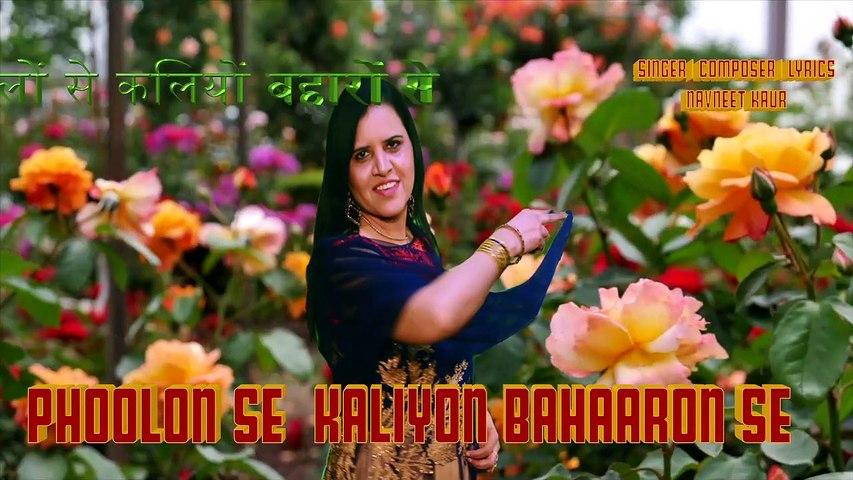 E Dil Nashin | Nav Kaur | Official Lyrical Video | Shashi Films