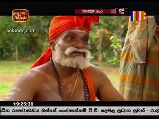Vinivindimi Andura - Bawa Thimira