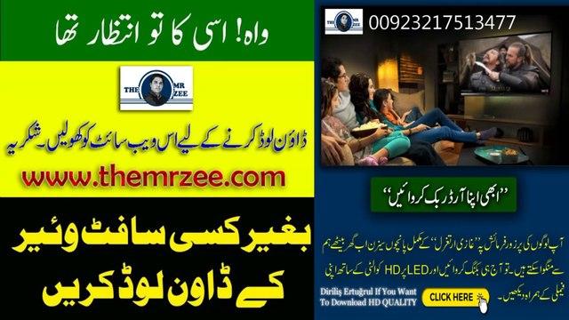 Drilis Ertugrul Download All Season's In Urdu Full HD Quality [themrzee.com]