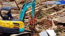 報道特集「熊本 未明の大雨特別警報 捜索続く」南九州豪雨。土砂災害や河川の増水、氾濫に厳重な警戒を。2020年7月4日