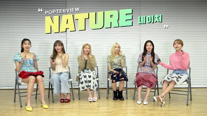 [Pops in Seoul] I'm a little girl when it comes to love! NATURE(네이처)'s Interview for 'Girls(어린애)'