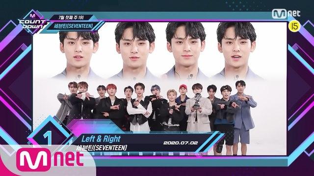 7월 첫째 주 1위 '세븐틴'의 'Left & Right' 앵콜 무대! (Full ver.)