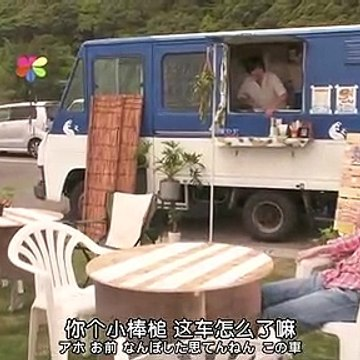 日劇 » 日向的佐和乘風破浪! SP