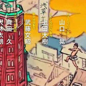 日劇-韋馱天:東京奧運的故事05