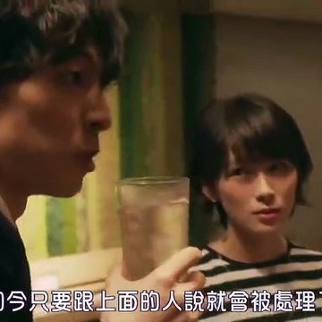 日劇-Sign法醫學者柚木貴志的案件04