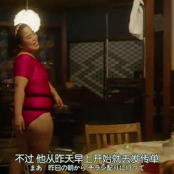 日劇-天才保姆阿銀04