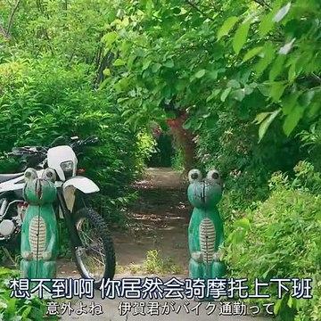 日劇-天國餐館03