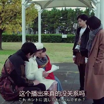 日劇-日本Noir刑事Y的叛亂09