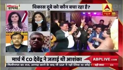 Is Someone Trying To Save Vikas Dubey   Samvidhan Ki Shapath