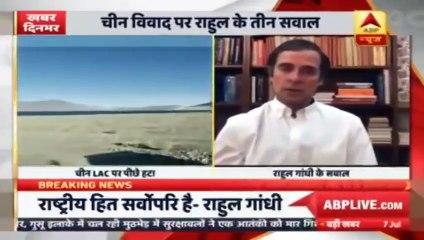 Rahul Gandhi's Charge On Modi Govt Over LAC Tension   ABP News
