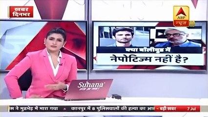 Sanjay Leela Bhansali speaks against nepotism in Bollywood