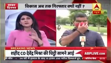 Slain UP Police Cop Had Warned About Vikas Dubey In March   ABP News