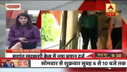 Sushant Singh Rajput Case Mumbai Police Records Bhansali's Statement   ABP News