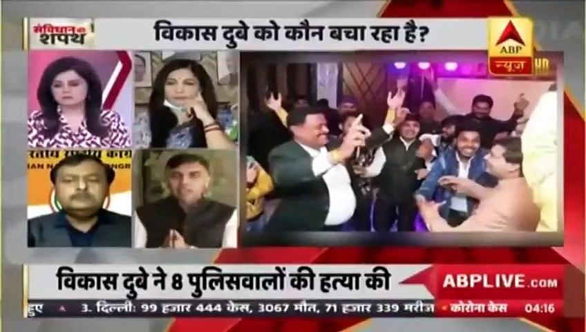 Who is trying to save Vikas Dubey   Samvidhan Ki Shapath