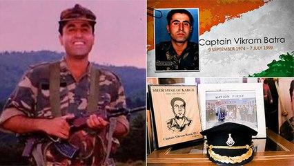आज के दिन अमर हो गए थे Captain Vikram Batra | Kargil War 1999