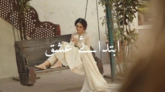 Ibteda-e-Ishq by Faiza Saqlain   HD Trailer   available on www.chambeilibridal.com   ابتداۓ عشق
