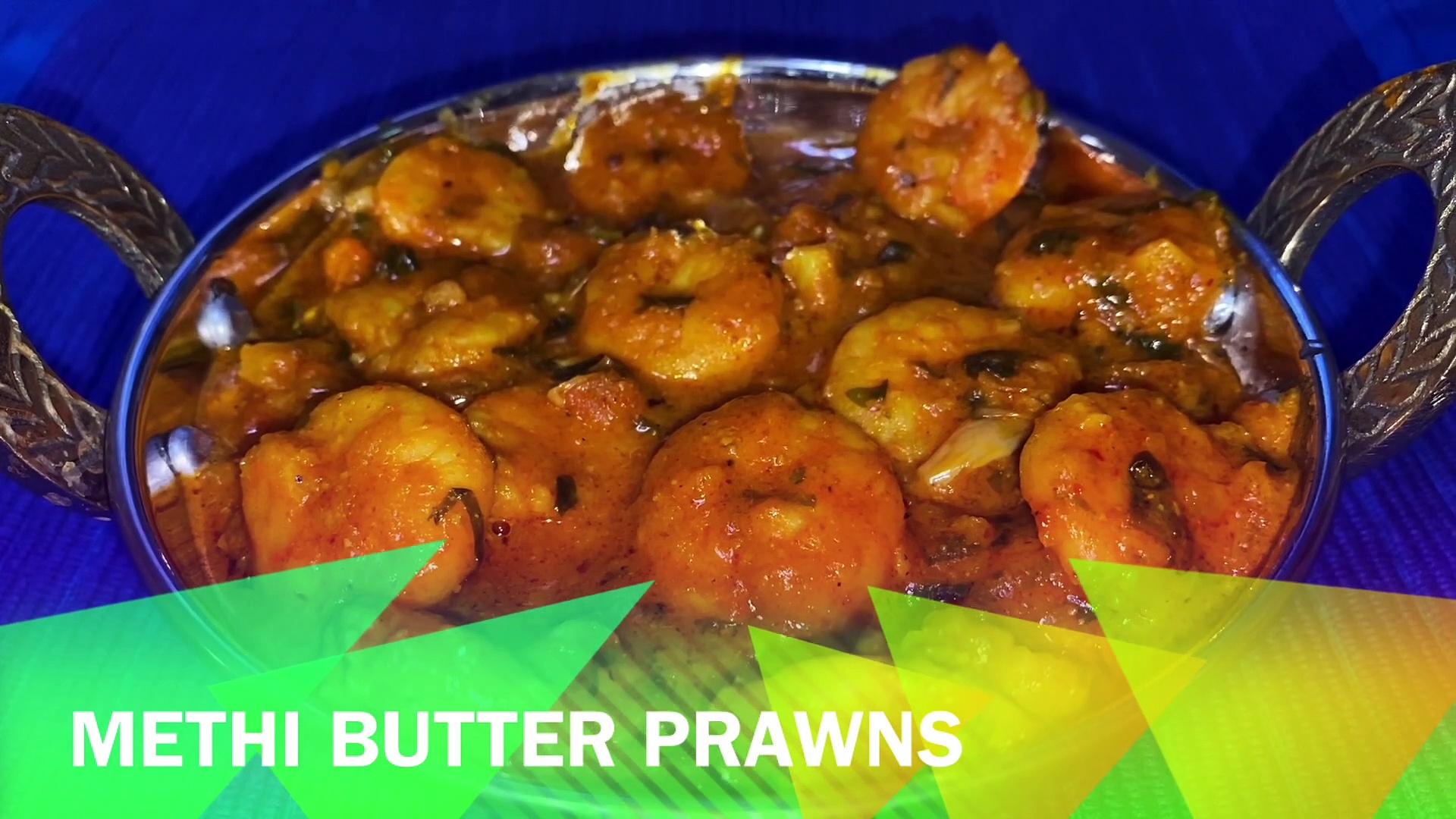 Methi Butter Prawns | Prawns |  Masala Prawns