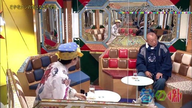 チマタの噺  2020年7月7日 鶴瓶も仰天! さかなクンが魚以外の素顔を全部語る!