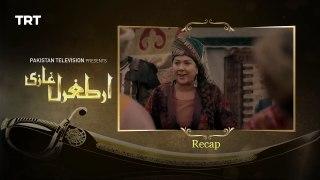 Ertugrul Ghazi Urdu _ Episode 10 _ Season 1