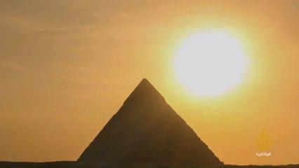 ملفات مصر الغامضة - 2 الموت والحياة الآخرة