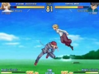 Melty Blood Act Cadenza - Red Arceuid Fights