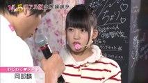 AKB48の あんた、誰❔ #779 AKB1/5リアル版恋愛総選挙  岡部麟 小田えりな 太田奈緒 佐藤栞 佐藤七海