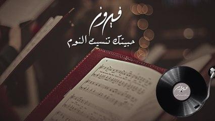 Fairuz - Habaytak Ta Nsit Elnaum