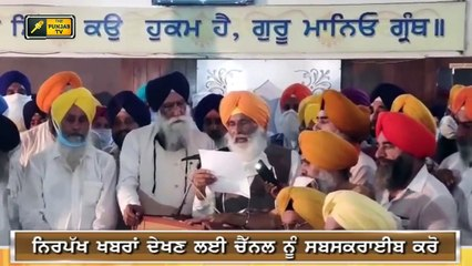 ਪੰਜਾਬੀ ਖਬਰਾਂ | Punjabi News | Punjabi Prime Time | Today Punjab | Judge Singh Chahal | 07 July 2020