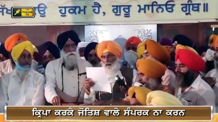 ਪੰਜਾਬੀ ਖਬਰਾਂ | Punjabi News | Punjabi Prime Time | Today Punjab | Judge Singh Chahal | 08 July 2020